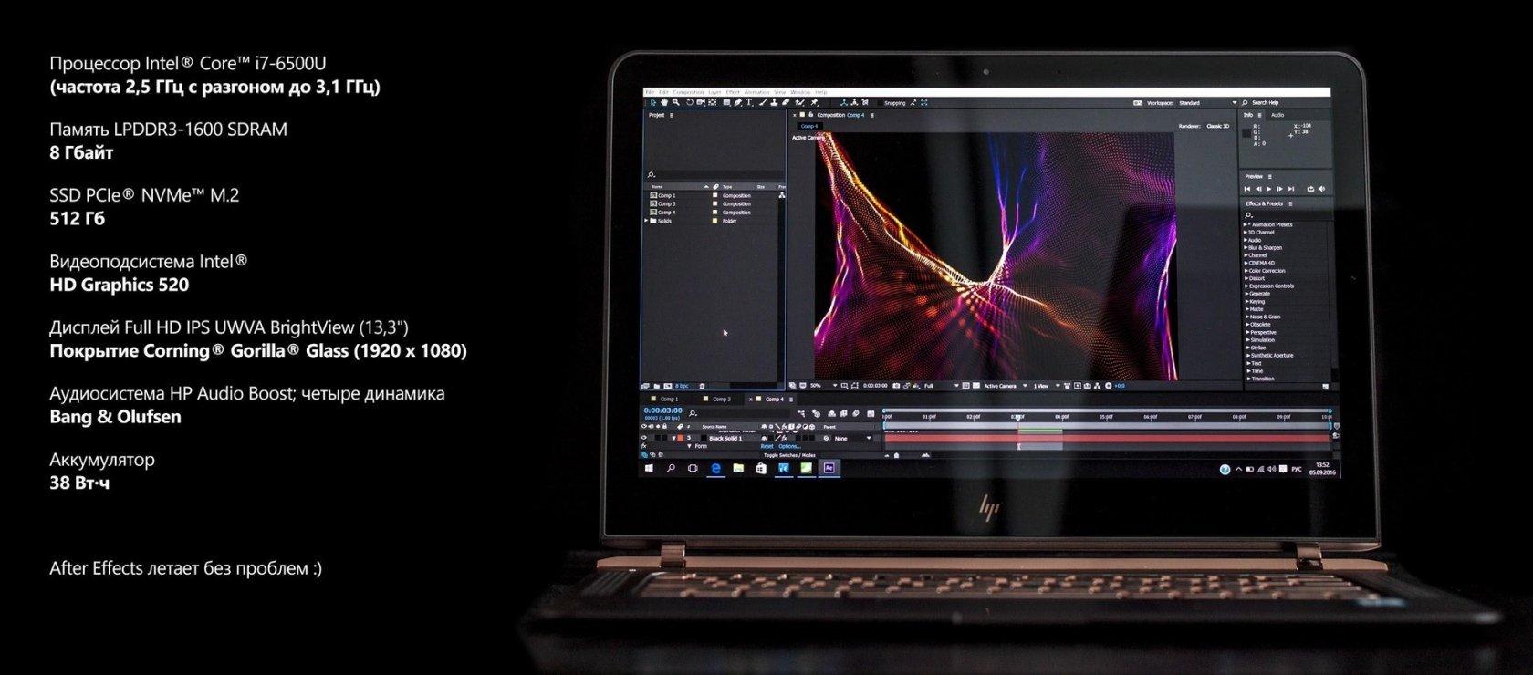 Технологии и дизайн в одном устройстве. Ноутбук HP Spectre 13 - 27