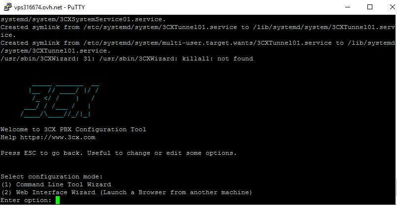 3CX для Linux: облачная АТС своими руками - 6