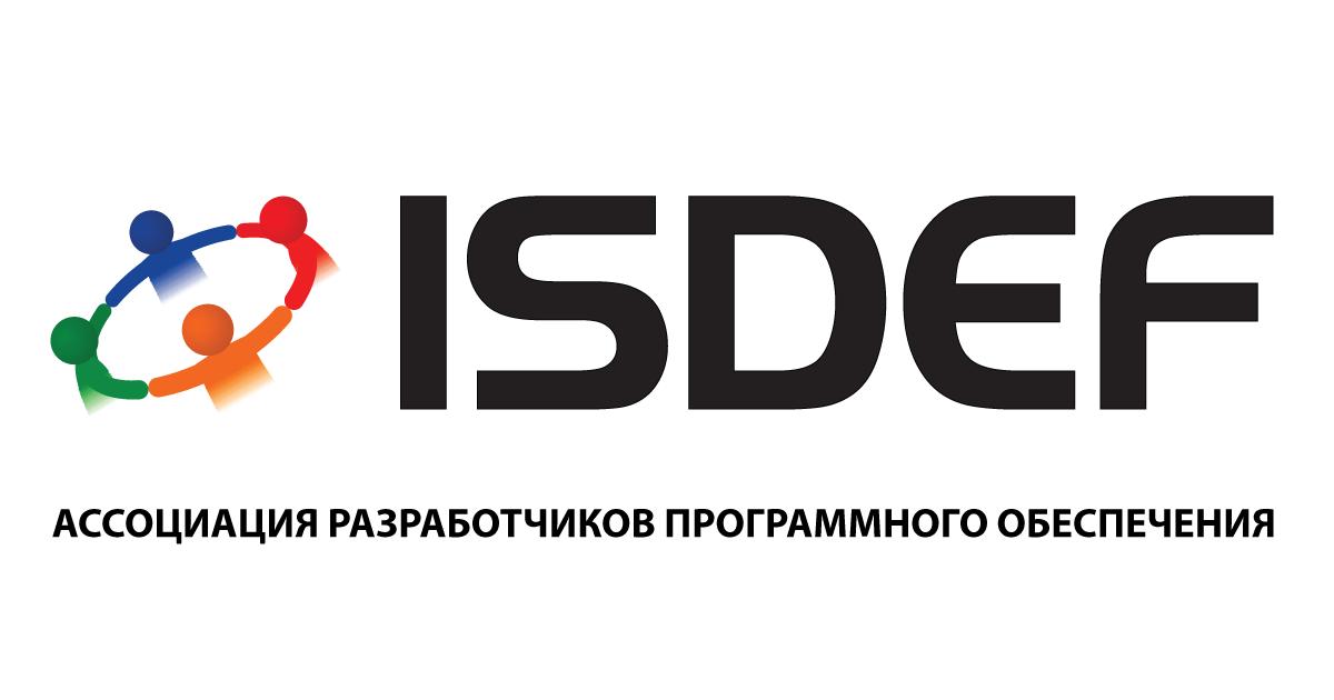 Прямой текстовый эфир с конференции ISDEF-2016. День второй - 1