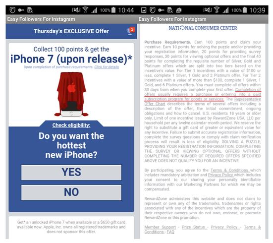 Злоумышленники используют фальшивые приложения Google Play для обмана пользователей - 5