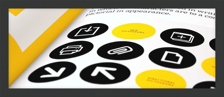 Дизайнь как верстальщик - 2