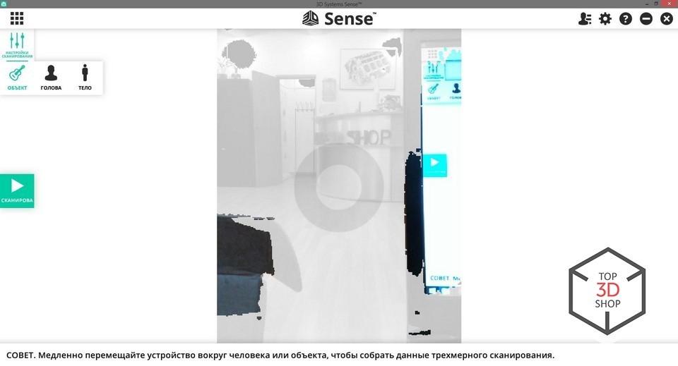 [Обзор] 3D-сканер Sense нового поколения - 4