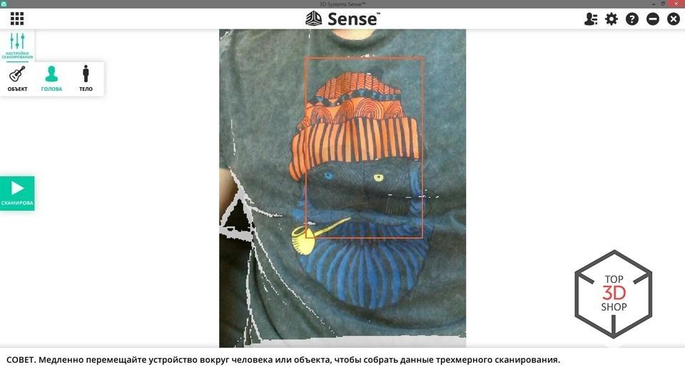 [Обзор] 3D-сканер Sense нового поколения - 5