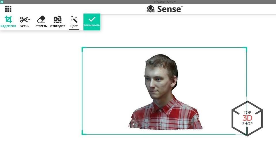 [Обзор] 3D-сканер Sense нового поколения - 9