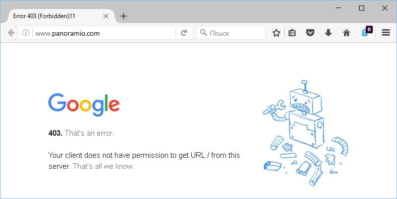 Google закрывает стартап, купленный почти 10 лет назад - 8