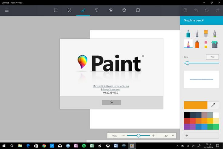 Новый Paint позволит создавать 3D-модели