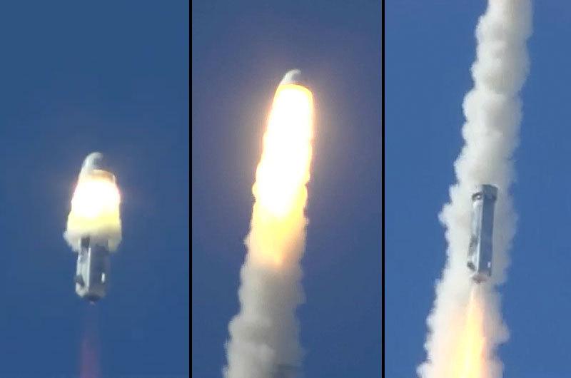Космическая безопасность для суборбитального туризма - 1