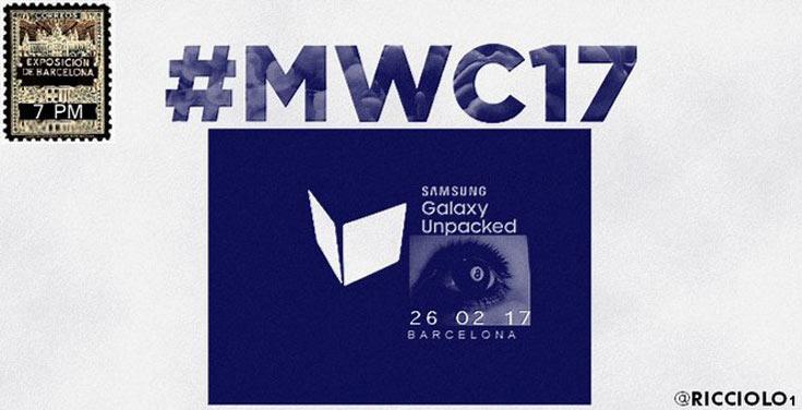 Смартфон Samsung Galaxy S8 будет оснащен сканером радужной оболочки глаза