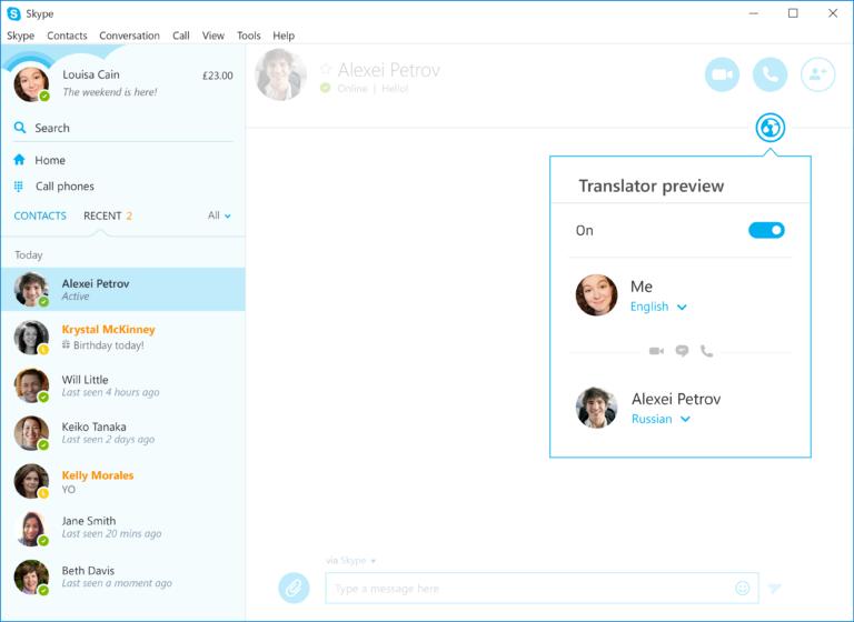 Функция синхронного перевода в Skype теперь поддерживает русский язык - 2
