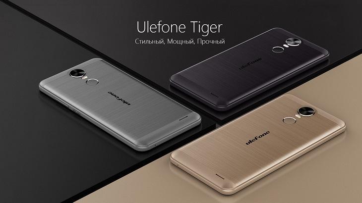 Ulefone Tiger пополнит список доступных моделей этого производителя
