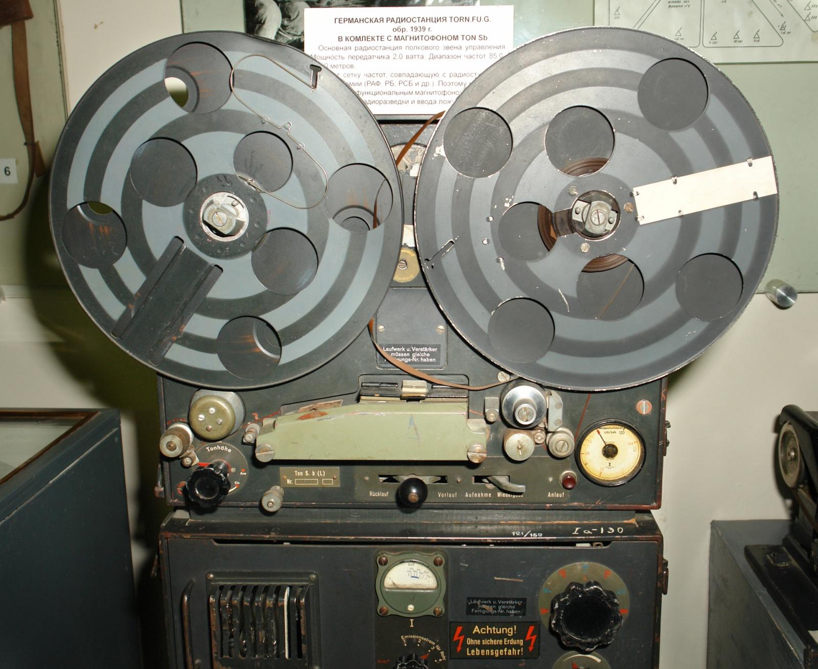 Видеозапись и магнитная лента - 2