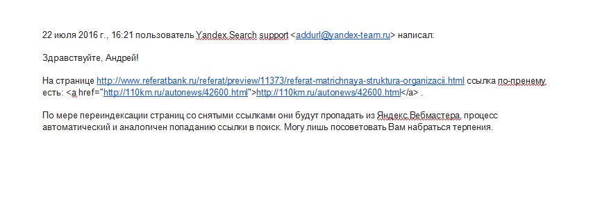 775471_kiss_13kb[1]