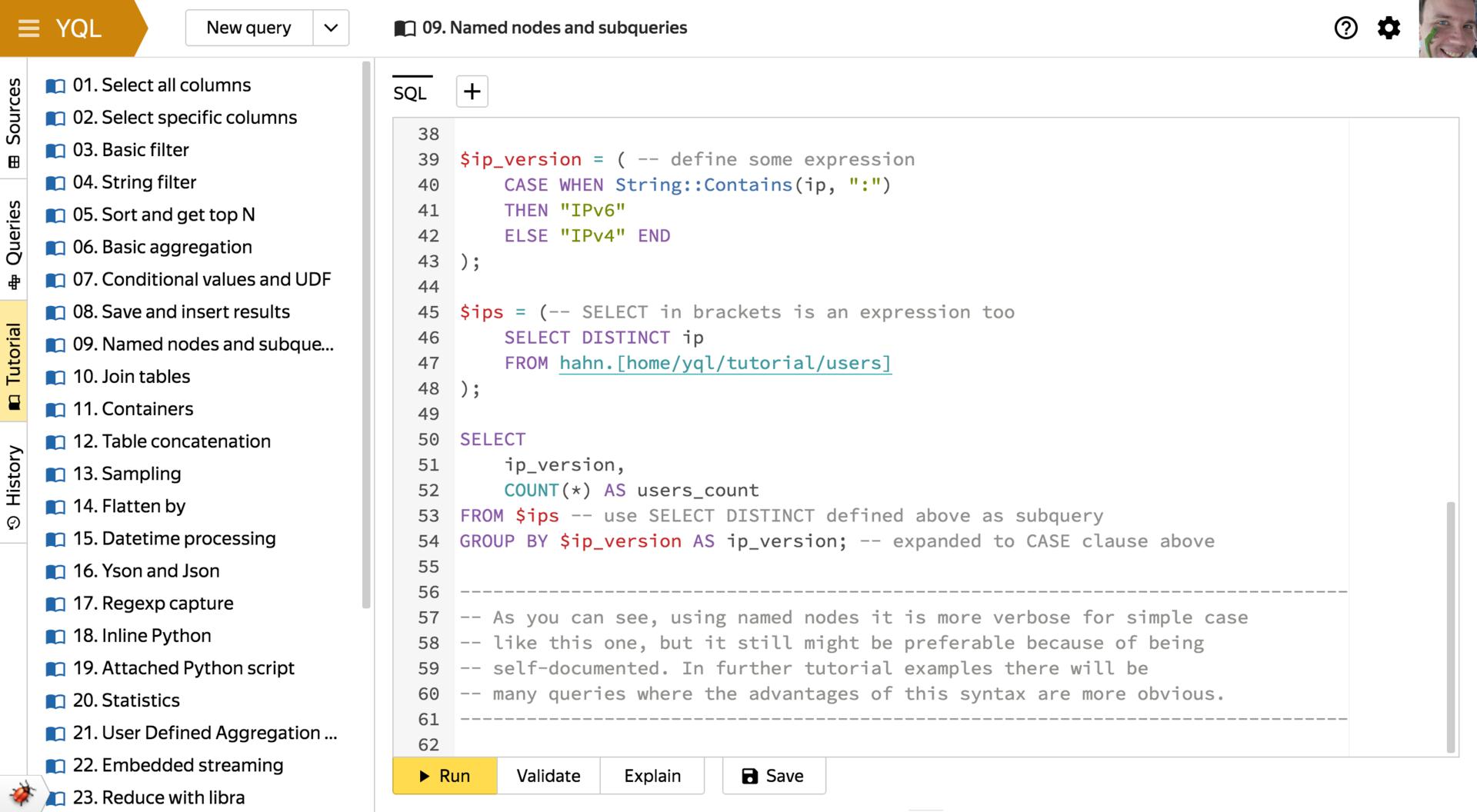 Как писать меньше кода для MR, или Зачем миру ещё один язык запросов? История Yandex Query Language - 10