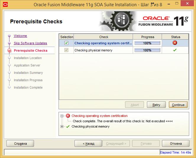 Разработка заглушек бизнес-процесса на языке BPEL на основе Oracle SOA Suite и Weblogic - 10