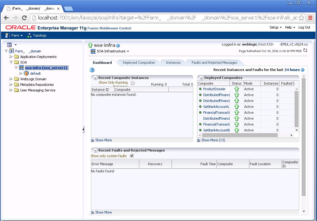 Разработка заглушек бизнес-процесса на языке BPEL на основе Oracle SOA Suite и Weblogic - 30