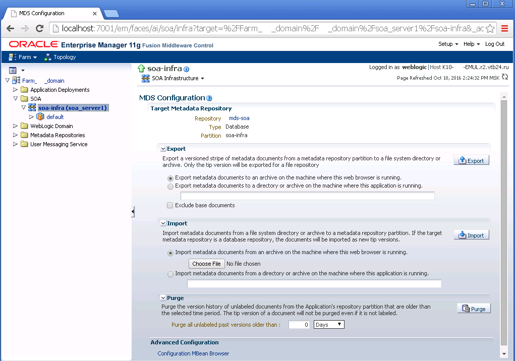 Разработка заглушек бизнес-процесса на языке BPEL на основе Oracle SOA Suite и Weblogic - 35