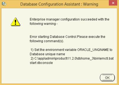 Разработка заглушек бизнес-процесса на языке BPEL на основе Oracle SOA Suite и Weblogic - 8