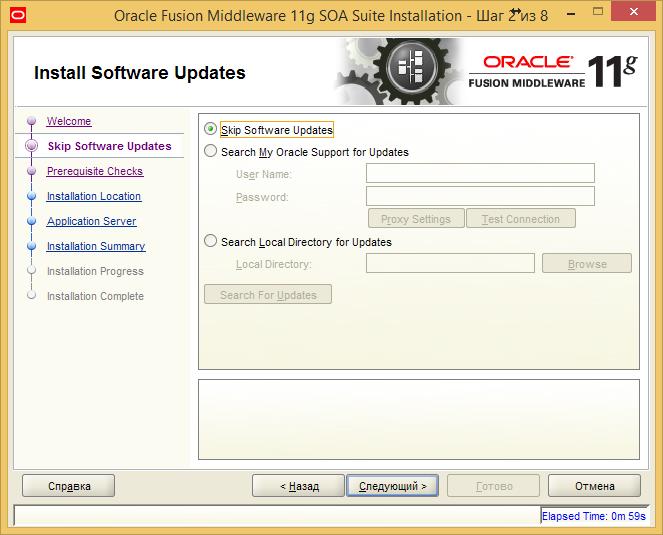 Разработка заглушек бизнес-процесса на языке BPEL на основе Oracle SOA Suite и Weblogic - 9