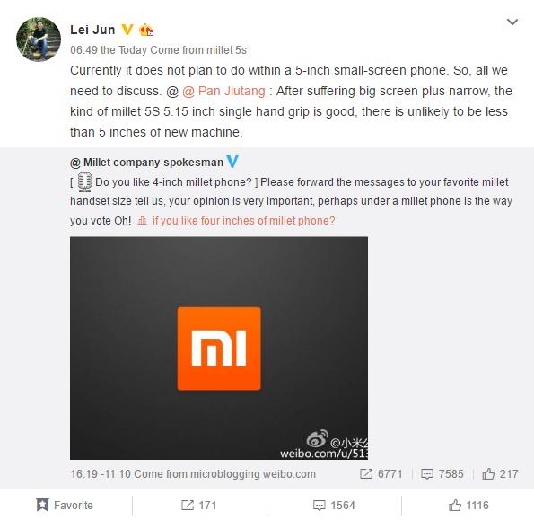 Xiaomi не хочет выпускать компактные смартфоны