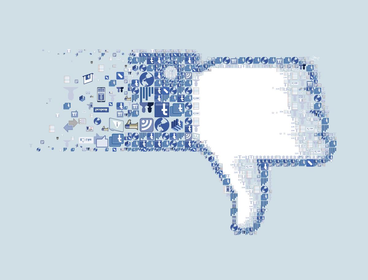 Facebook вызывающий ярость - 1