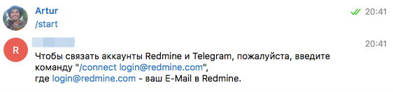 Двухфакторная аутентификация в Redmine - 8
