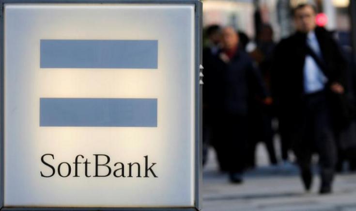Саудовская Аравия и SoftBank создадут крупнейший на рынке IT  инвестиционный фонд