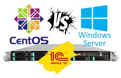 Сравнение производительности системы 1С под Linux и Windows - 1