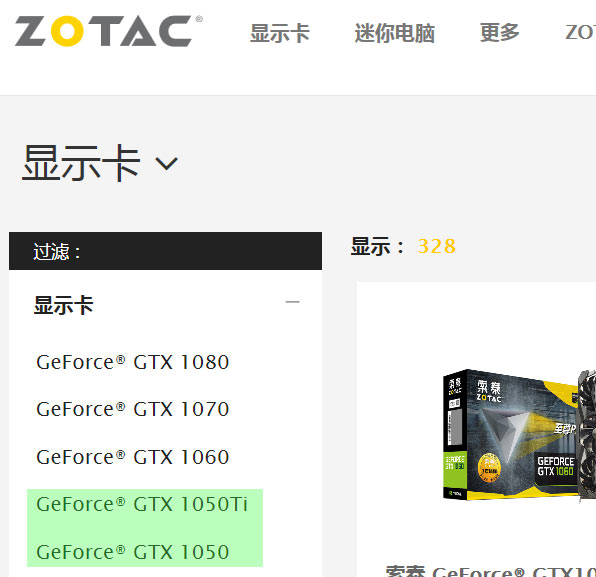 На китайском сайте Zotac появились разделы для 3D-карт GeForce GTX 1050 Ti и GeForce GTX 1050