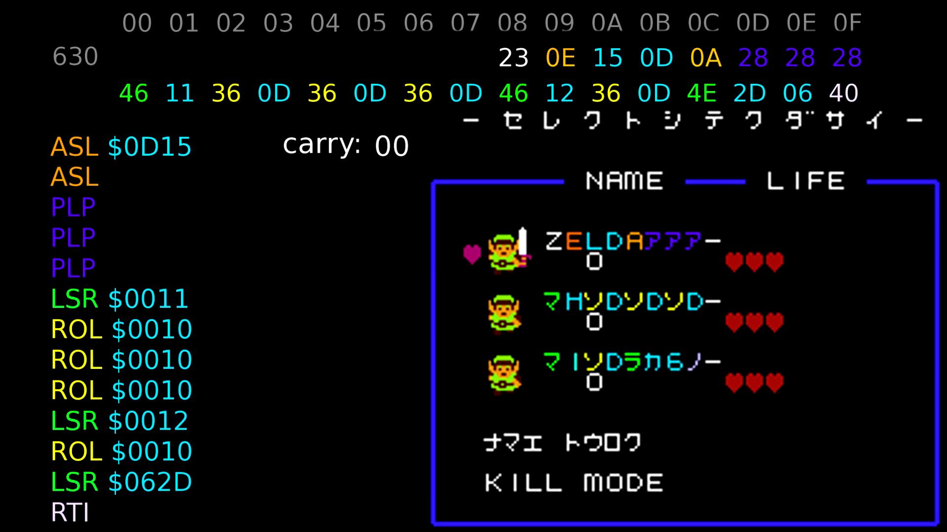 Спидран Legend of Zelda путём манипуляций памятью игры - 11