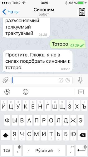 Telegram боты: в помощь редактору - 7