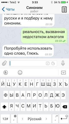 Telegram боты: в помощь редактору - 8