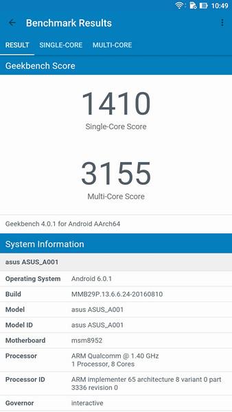 Гигант в руке: обзор смартфона ASUS ZenFone 3 Ultra - 41