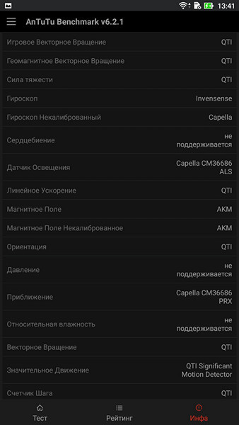 Гигант в руке: обзор смартфона ASUS ZenFone 3 Ultra - 5