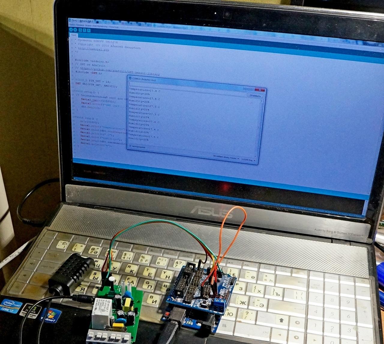 Пишем свою прошивку для модулей Sonoff TH10-16 - 16