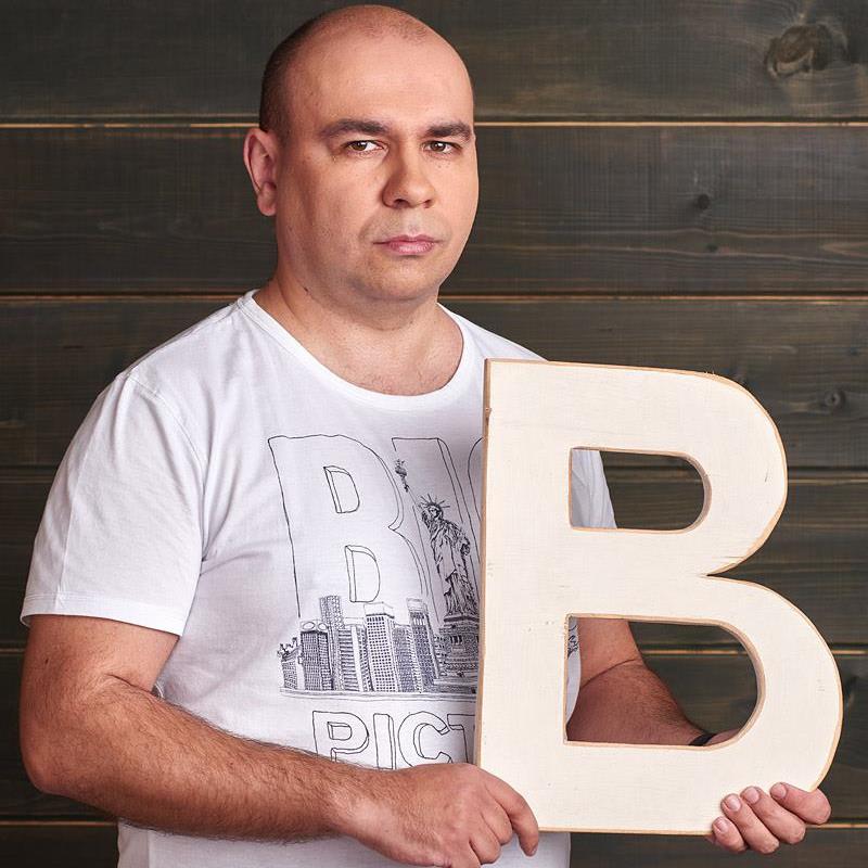 Сергей Барышников, BigPicture: «К этому меня привело полное безденежье» - 1