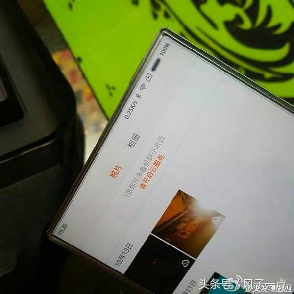 Xiaomi готовит безрамочный смартфон