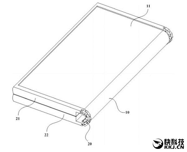 Meizu работает над устройством со сгибающимся дисплеем