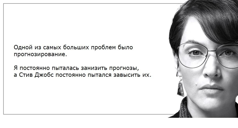 Джоанна Хоффман — «ангел-хранитель» Стива Джобса - 1