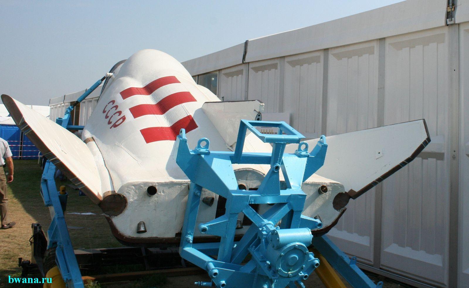 Многоразовые космические корабли - 12