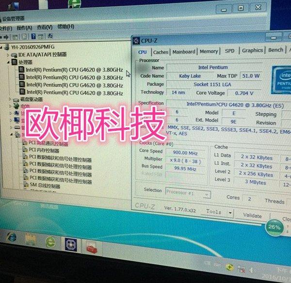 Стали известны параметры 13 процессоров Intel седьмого поколения