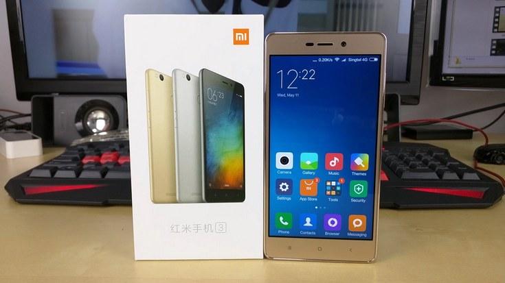 Смартфон Xiaomi Redmi Pro стал ощутимо доступнее