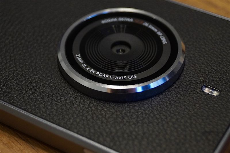 Компания Kodak представила публике собственный камерафон EKTRA - 5