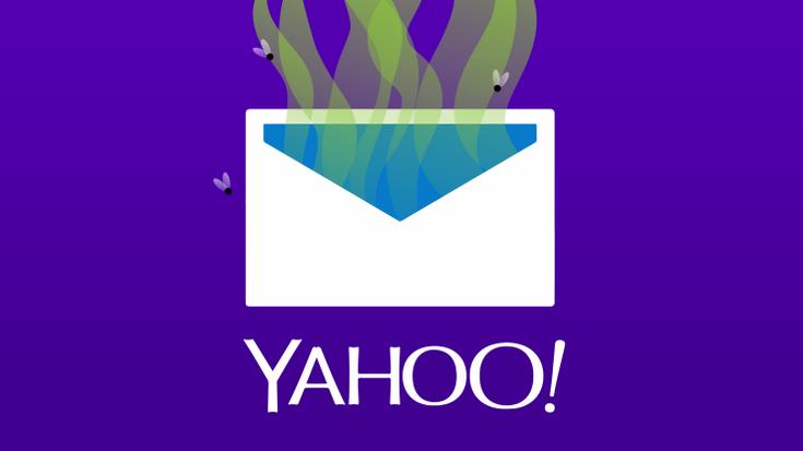 Yahoo хочет, чтобы правительство США подтвердило факт взлома её системы