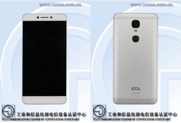LeEco и Coolpad готовят ещё один недорогой смартфон