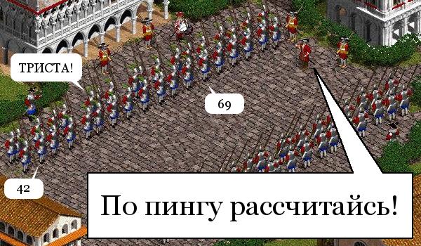 Реверс-инжиниринг «Казаков», часть третья: напёрстки в LAN - 1
