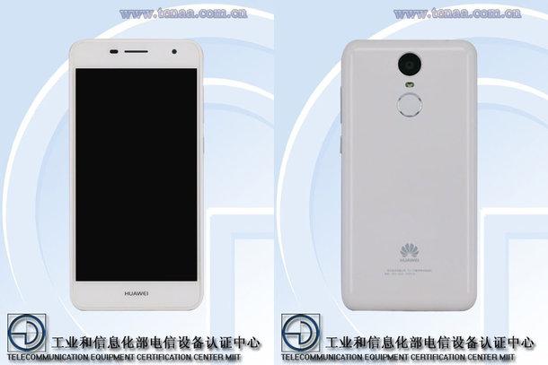 Смартфон Huawei Enjoy 6 получит 3 ГБ ОЗУ и аккумулятор емкостью 4000 мА•ч