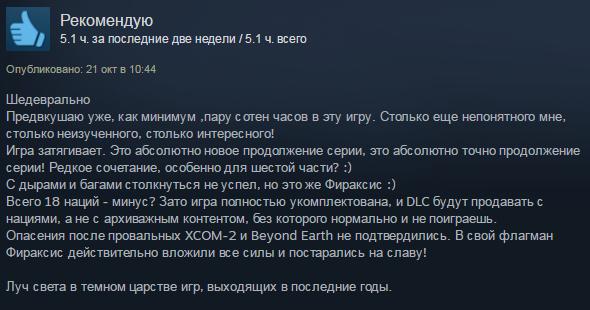 Состоялся релиз Civilization VI - 4