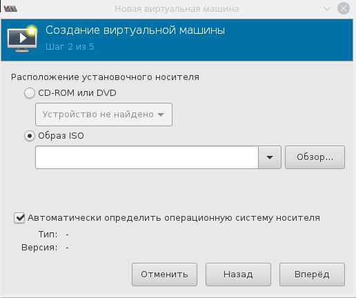 QEMU-KVM и установка Windows - 4