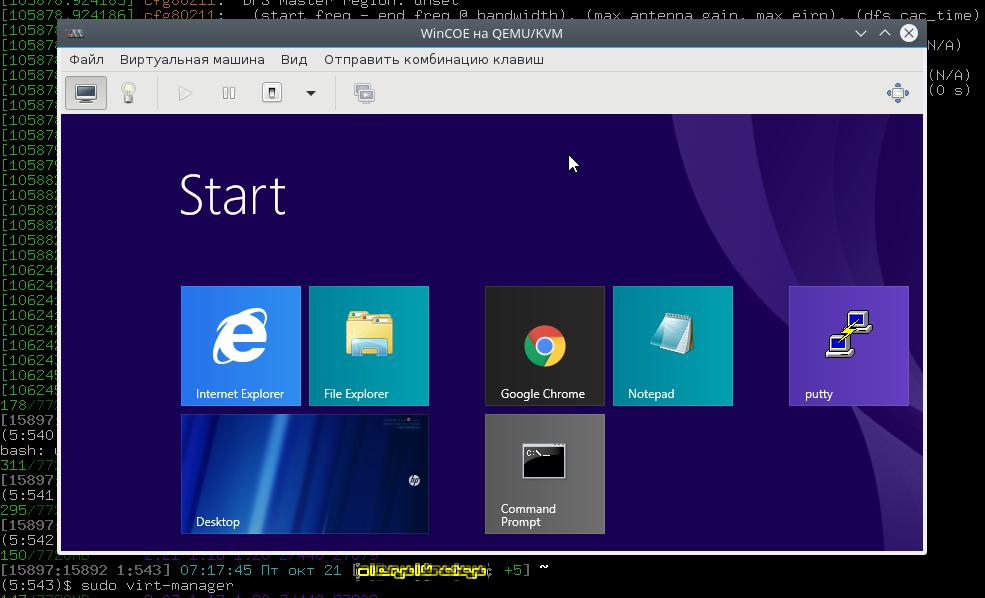 QEMU-KVM и установка Windows - 1