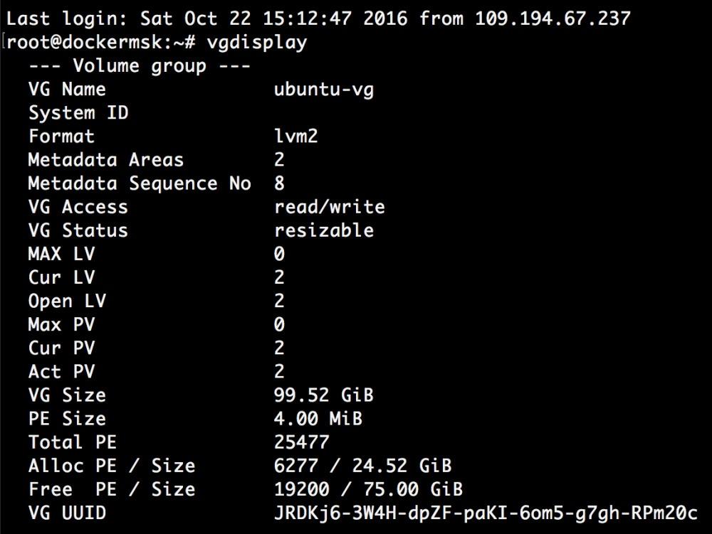 Добавляем места на диске для Linux–сервера в облаке Azure Pack Infrastructure, а заодно и разбираемся с LVM - 22